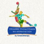 Sport_logo