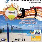 beach-volley-oraiokastro